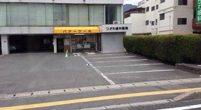 Photo of Dessert Shop 合歓(ねむ)バターケーキのお店 at 広大新開1-1-14, 呉市 737-0141, Japan