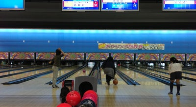Photo of Bowling Alley ミスズボール at 広島市 731-5124, Japan