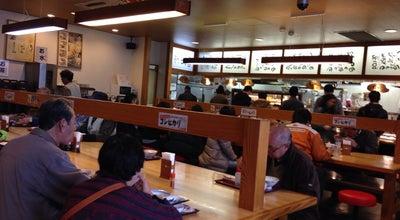 Photo of Diner まいどおおきに食堂 呉広食堂 at 広古新開7-7-21, Kure, Japan