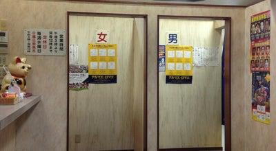 Photo of Spa 笠の湯 at 上京区田中町436, 京都市, Japan