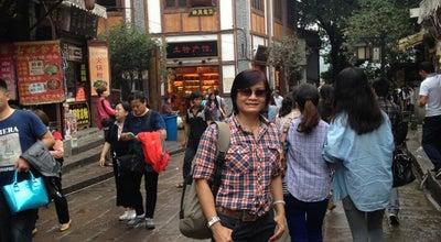 Photo of Historic Site Chongqing People's Liberation Monument at No. 177 Minzu Road, Chongqing, Yu, China
