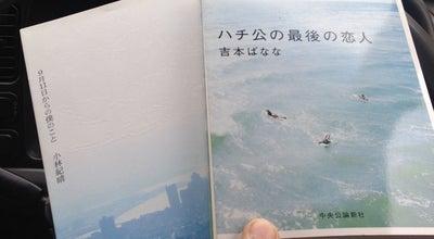 Photo of Bookstore 古本市場 長吉長原店 at 長吉長原東3-1-65, 大阪市平野区, Japan