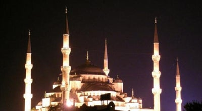 Photo of Mosque Fatih Sultan Mehmet Camii at Beylikdüzü, Turkey