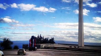 Photo of Monument / Landmark Обелиск (Памятник Вечной Славы) at Ул. Гончарова, Ульяновск, Russia