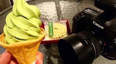 Photo of Tea Room 福寿園宇治喫茶館 at 宇治塔川1-1, Uji, Japan