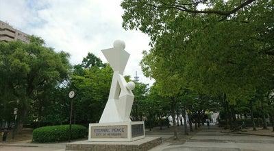 Photo of Park 初本町公園 at 本町, 寝屋川市, Japan