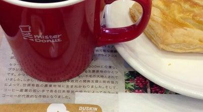 Photo of Donut Shop ミスタードーナツ イオン高槻ショップ at 萩之庄3丁目47-2, 高槻市 569-8567, Japan