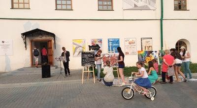 Photo of Art Museum Музей архитектуры и дизайна УралГАХА at Ул. Горького, 4а, Екатеринбург, Russia