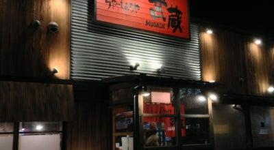 Photo of Food ちゃーしゅうや武蔵 笹口店 at 中央区南笹口2-3-50, 新潟市 950-0912, Japan