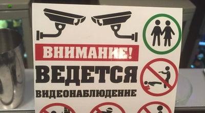 Photo of Pub БУТЕР BRO PUB at Russia