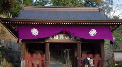 Photo of Temple 真福寺 at 真福寺町薬師山6, 岡崎市, Japan
