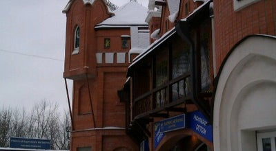 Photo of Bookstore Люберецкая Книжная Ярмарка at Волковская Ул., 67, Люберцы, Russia