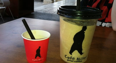 Photo of Cafe Café Hilel (קפה הלל) at 21 Piere Kening, Jerusalem, Israel