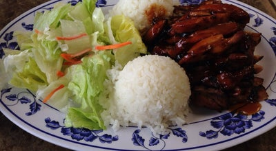 Photo of Japanese Restaurant Yum Yum Teriyaki at 10641 16th Ave Sw, Seattle, WA 98146, United States
