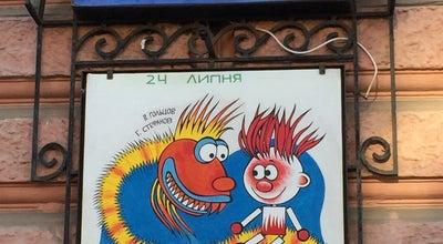 Photo of Theater Чернівецький обласний театр ляльок at Вул. Головна, 22, Chernivtsi 58000, Ukraine