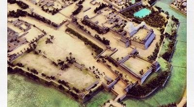 Photo of History Museum 福岡城むかし探訪館 at 中央区城内1-4, 福岡市 810-0043, Japan