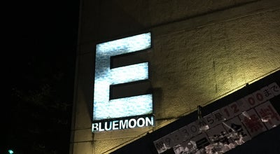 Photo of Karaoke Bar BLUEMOON EAST at 溝尻60-5, 舞鶴市, Japan