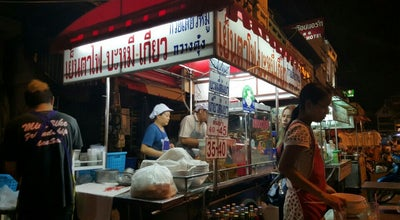 Photo of Ramen / Noodle House เย็นตาโฟดอยเวา-ก๋วยเตี๋ยวหมูกวางตุ้ง at Phahon Yothin Rd, Mae Sai 57130, Thailand