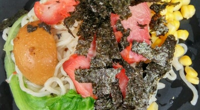 Photo of Ramen / Noodle House 極品豚骨拉麵(高雄總店) at 高雄市苓雅區三多四路79號, 苓雅區, Taiwan