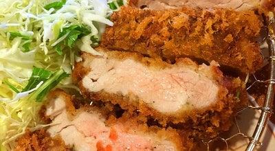 Photo of Japanese Restaurant 旨いとんかつ きりしま at 加古川市, Japan
