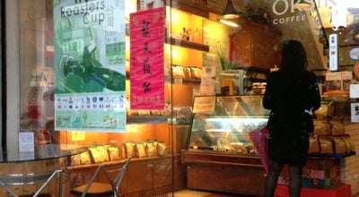 Photo of Cafe 歐舍咖啡 OrSir Coffee at 台中市五權路14號, 西區 403, Taiwan