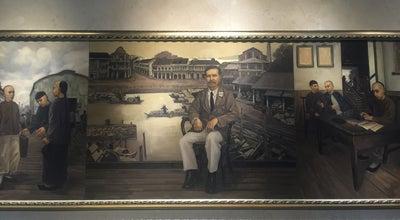 Photo of History Museum 陈嘉庚纪念馆 Tan Kah Kee Memorial Museum at 集美嘉庚公园内, Xiamen, Fu, China
