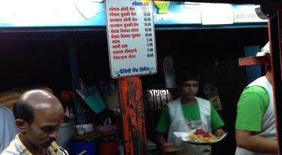 Photo of Food Truck Rajabhau Special Bhel at Near Khasbaug Maidan, Kolhapur, India