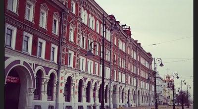 Photo of History Museum Рождественская сторона at Рождественская Ул., 37, Nizhny Novgorod 603001, Russia