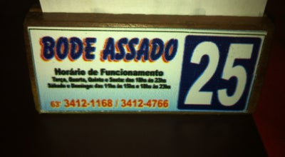 Photo of Steakhouse Bode Assado at Av. 01, Qd. 12, Lt. 01, 34, Araguaína 77826-566, Brazil