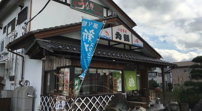 Photo of Japanese Restaurant 力鶴 at Japan