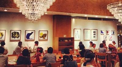 Photo of Cafe Cafe & Meal MUJI SHINJUKU at 新宿3-15-15, Shinjuku 160-0022, Japan