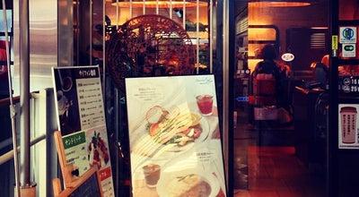 Photo of Coffee Shop 西船珈琲研究所 at 西船4-27-7, 船橋市 273-0031, Japan