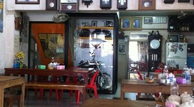 Photo of Ramen / Noodle House บะหมี่ชากังราว at Kamphaeng Phet, Thailand