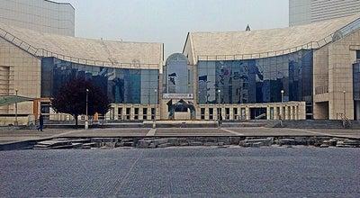 Photo of Theater Slovenské národné divadlo at Pribinova 17, Bratislava 819 01, Slovakia