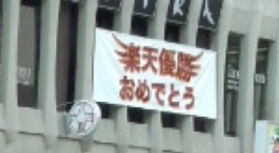 Photo of Sake Bar 旬逢居酒屋HASHIRA at 南千歳1-27-2, 長野市 381-0823, Japan