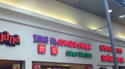 Photo of Chinese Restaurant Xing Fa at Plaza Fiesta San Agustín, San Pedro Garza García, Mexico