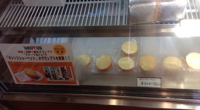 Photo of Cupcake Shop シャンドマルス・ヤマギシ at 東玉川町8-12, 塩竈市 985-0036, Japan