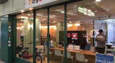 Photo of Bike Rental / Bike Share 横浜コミュニティサイクル baybike No.30 クイーンズパーク at 西区みなとみらい2-3, Nishi, Japan