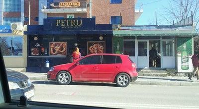 Photo of Bakery Petru at Mangalia, Romania