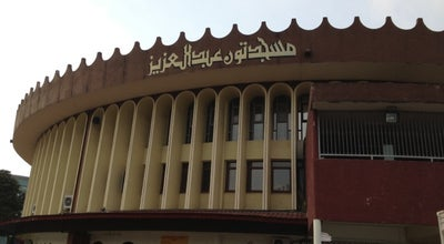 Photo of Mosque Masjid Tun Abdul Aziz (Masjid Bulat) at Jalan Semangat, Seksyen 14, Petaling Jaya 46100, Malaysia