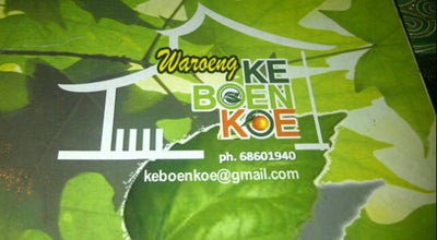Photo of Coffee Shop Waroeng Keboenkoe at Jalan Leuwinanggung, Cibubur, Indonesia