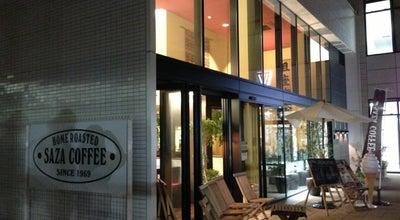 Photo of Cafe サザコーヒー 勝田駅前店 at 勝田中央1-2, ひたちなか市 312-0045, Japan