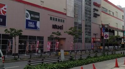 Photo of Bowling Alley ラウンドワン 川西店 at 栄町16-6, 川西市 666-0033, Japan