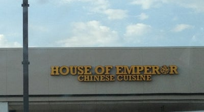Photo of Chinese Restaurant House of Emperor Chinese Cuisine at 1212 S Naper Blvd, Naperville, IL 60540, United States