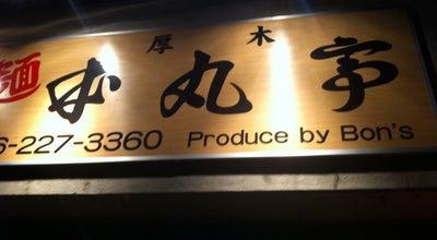 Photo of Food 本丸亭 厚木店 at 幸町4-10, 厚木市 243-0012, Japan