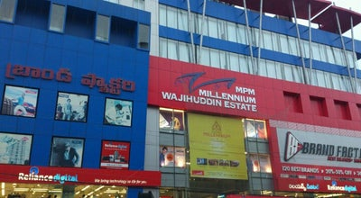 Photo of Mall Brand Factory at Himayathnagar, Hyderabad, India