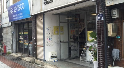 Photo of Bookstore The Pollack / 더 폴락 at 중구 북성로 1가 16번지, 대구광역시, South Korea