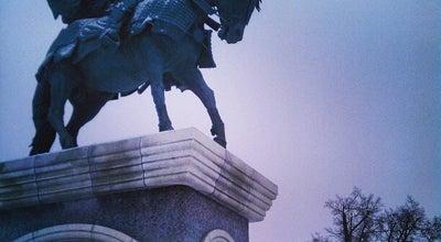 Photo of Monument / Landmark Памятник Дмитрию Донскому at Коломенский Кремль, Kolomna, Russia