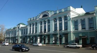 Photo of Art Museum Музей им. М.А. Врубеля at Ул. Ленина, 3, Омск, Russia