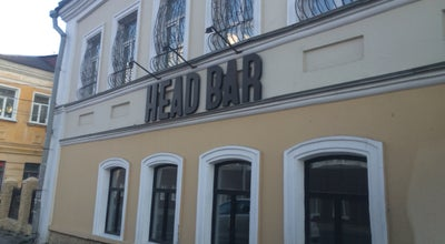 Photo of Bar HEAD BAR at Улица Фокина, Дом 3, Брянск 241000, Russia